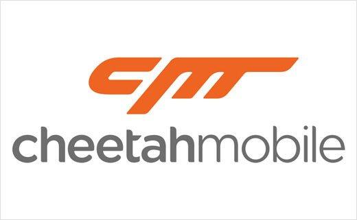 Cheetah Mobile launches ARKit-powered app ARCam:  #AR