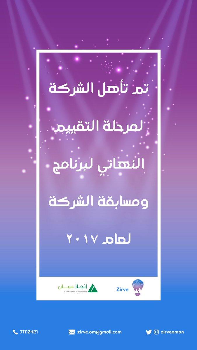 Abu Azzan On Twitter بالتوفيق وعقبال الفوز ان شاء الله تعالى