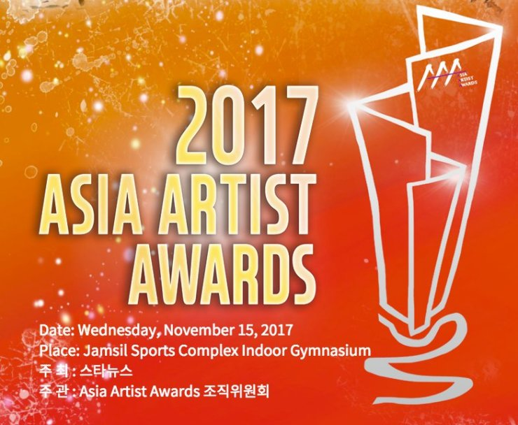 Image result for asia artist awards 2017 date