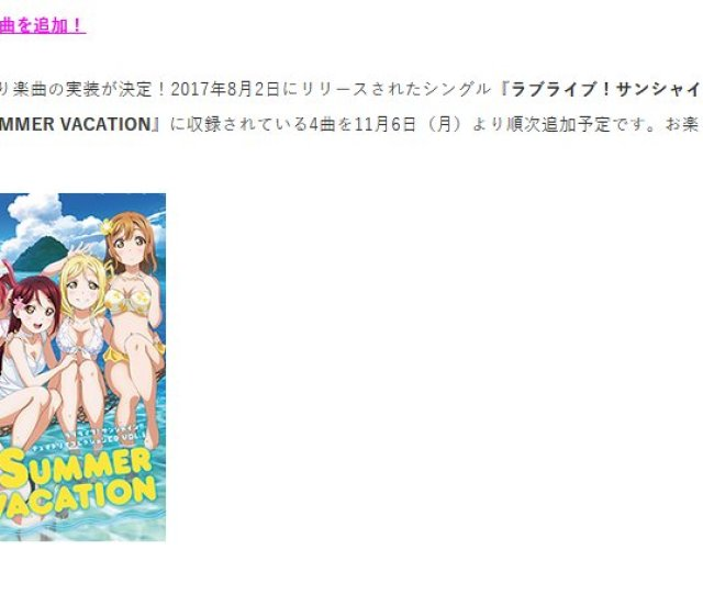 Umidah On Twitter 7 Love Live Sunshine Blu Ray Illustrations To Be Added As Ur Promo Cards In Game