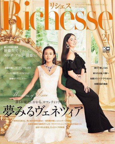 test ツイッターメディア - 後藤久美子の娘エレナが日本デビューした理由wwジャン・アレジとのハーフ長女がヨーロッパを離れたのはなぜ?低身長、演技未経験が関係!?2chでは「老けてる、微妙、残念」など酷評… https://t.co/lA7dcLYV6G https://t.co/GJgvfXNyy9