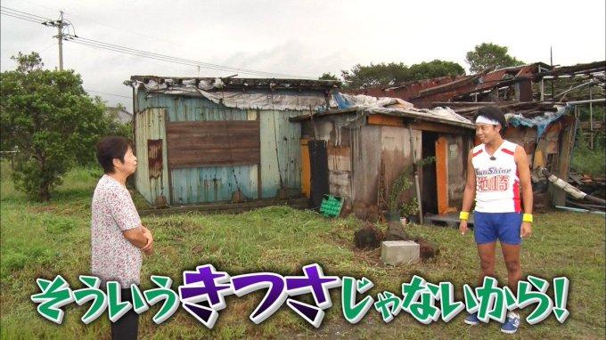 「サンシャイン池崎 実家」の画像検索結果