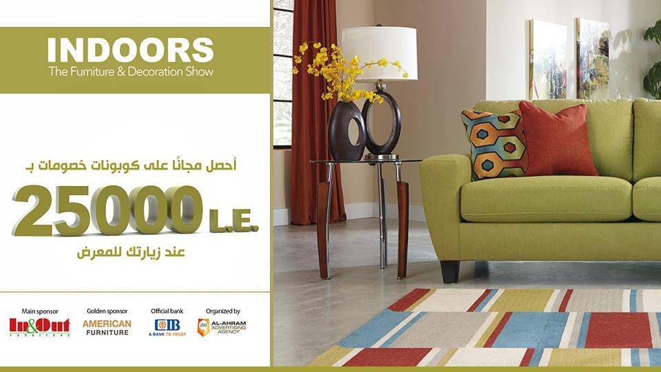 Indoors Exhibition On Twitter أكبر معرض للأثاث والديكور فى مصر
