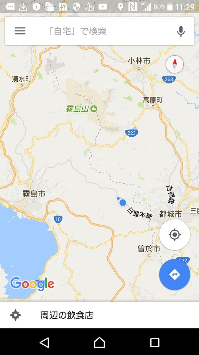 test ツイッターメディア - 新燃岳が大人しくしてる隙を突いて通勤。 https://t.co/gevJOoqiCW