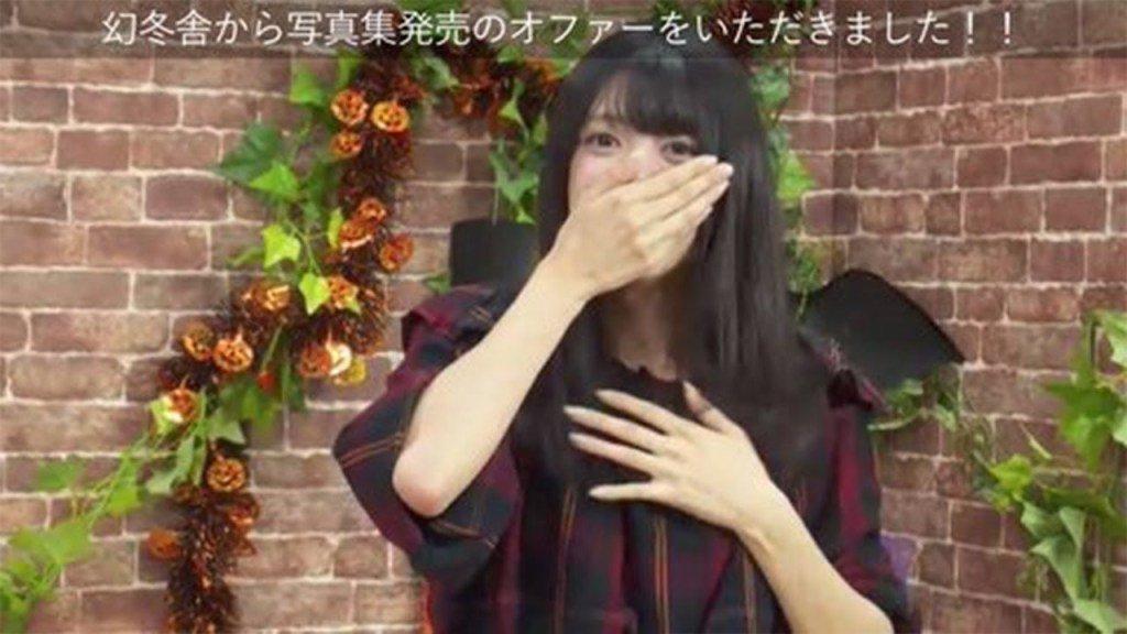 test ツイッターメディア - (動画)「朝5時半の女」AKB48チーム8の大西桃香、SHOWROOMで1周年記念特別配信 写真集発売オファーのサプライズも  https://t.co/vzpbi9bjoK https://t.co/e210Cl2ohC