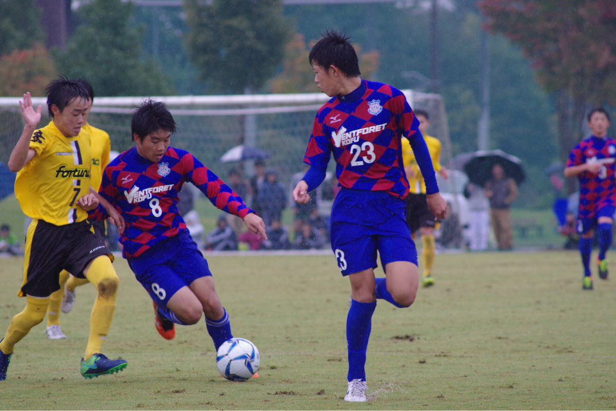 test ツイッターメディア - 【U-15】 高円宮杯全日本ユースサッカー(U-15)選手権山梨大会 山日YBSウイナーズカップが押原公園で行われ、 雨の中の試合でしたが前半のゴールを守り切ったヴァンフォーレ甲府U-15が 1-0で勝利しました!  #vfk https://t.co/PtXdAfUKAY