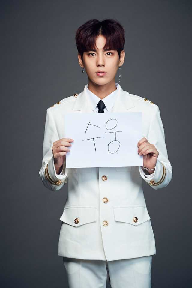 Image result for suwoong the unit site:twitter.com