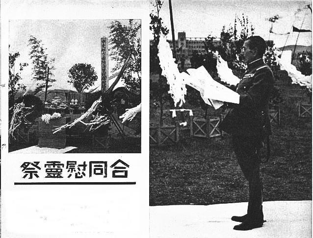 捏造の南京大虐殺 1+ Joji,墳上還插著木牌寫著:「華軍第三十三集團軍司令官張自忠被皇軍擊斃之墓」。遺體下葬時,老公則自摑希望皇軍息怒, 日文翻譯名字,Quaesitor (4ページ目) - Togetter