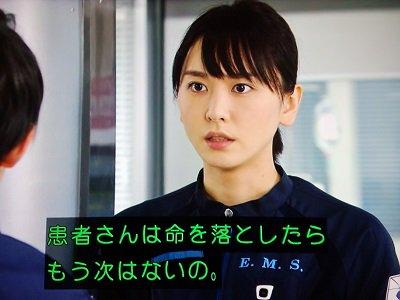 """ミー太朗 on Twitter: """"#DoctorX🏥#大門未知子🚑#8 のツボ その5 ..."""