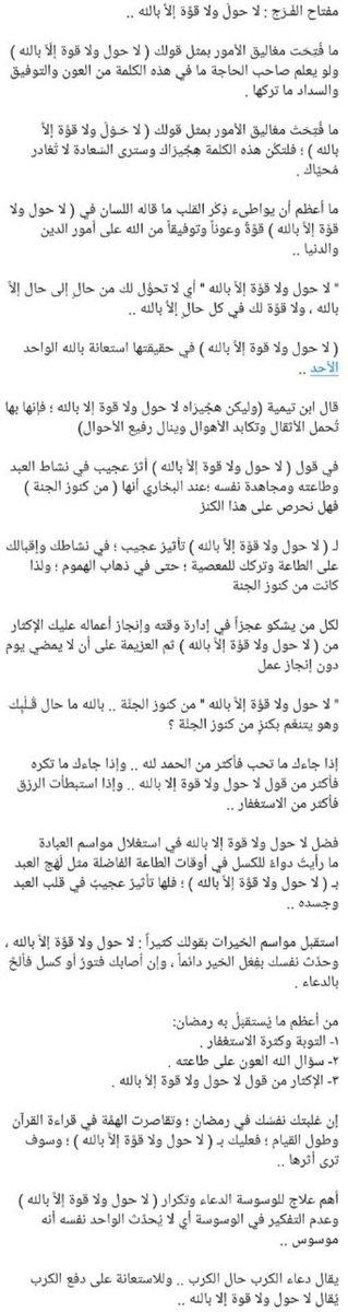 أبو زارع المدني On Twitter كتب صاحبي إلي كل الذين