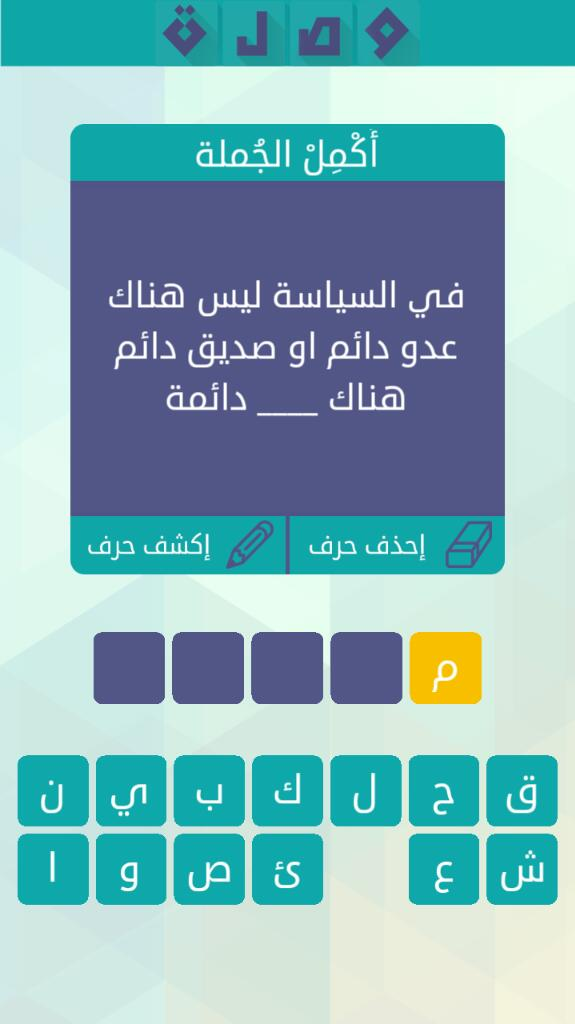 علي عبالله صالح At Awert76417032 Twitter