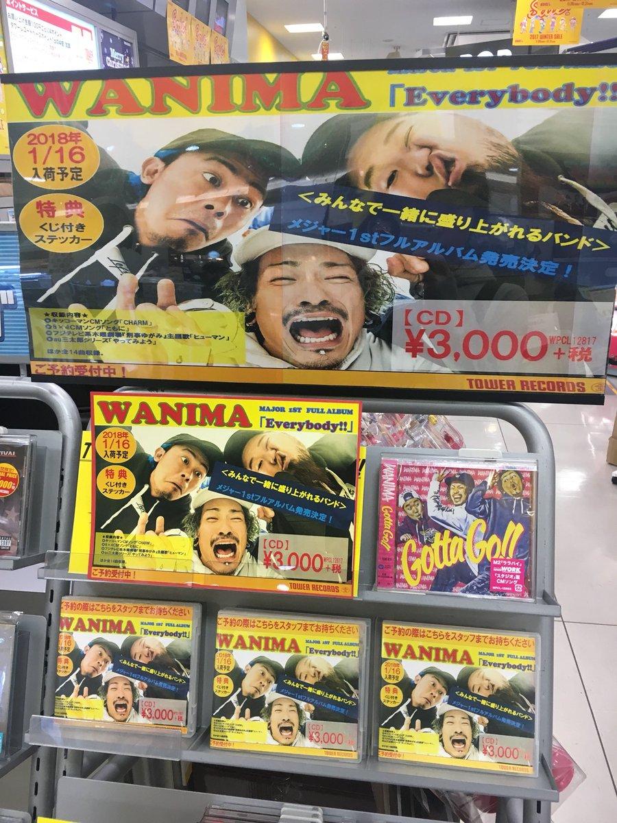 test ツイッターメディア - 【#WANIMA】年末の歌番組に引っ張りだこのWANIMA!!!大晦日の紅白歌合戦にも出演でとても話題の熊本県出身のバンドです!そんなWANIMAのメジャー1stフルアルバムが1/17に発売!ご予約受付中です✨(澤) https://t.co/UxKsQIMwjH
