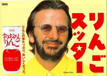 """Shin(消費税は廃止❗️🐈山本太郎🐾れいわ新選組応援❗️🐱) on Twitter: """"🍏🍎りんご擦ったぁ〜〜♪✌️😁✌️  ビートルズの元ドラマーのリンゴスターのナイト称号授与は、色んな観点から熟慮したら腑に落ちないし、ちょっとおかしいけど、まぁ〜、ええやろ〜❗許したろ  ..."""