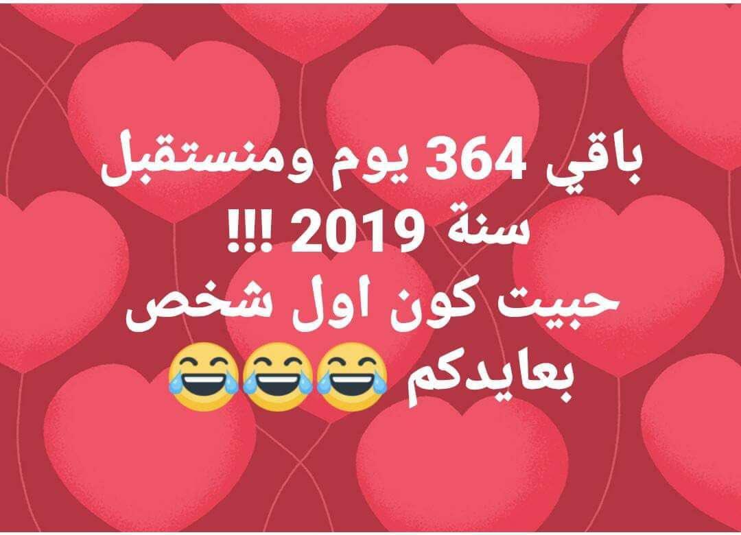 مصطفىالآغا Mustafa Agha On Twitter كل عام وانتم بخير