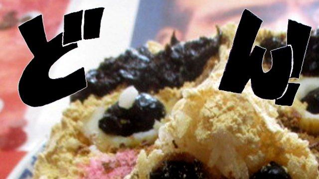 test ツイッターメディア - [西郷丼] https://t.co/T7qUBGJ6rT 「どん」といえばの、あの人がついに丼になりました。ごはんをベースに全体に粉で構成されています。味は甘党向け。ついでにごはんですよの自作方法もわかります。 #DPZ https://t.co/Vzf1y6sh7N