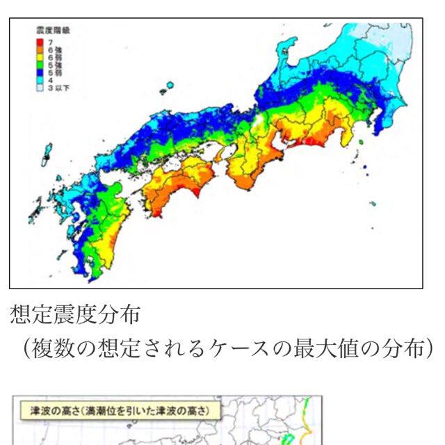 test ツイッターメディア - NAVERまとめで勘違いさん、発見してしまったから日本全土の南海トラフの地震震度予想図 https://t.co/VrLfwfPnkR