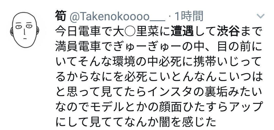 test ツイッターメディア - 大和里菜闇すぎるw(病みすぎ) https://t.co/3oLzlh8t8B