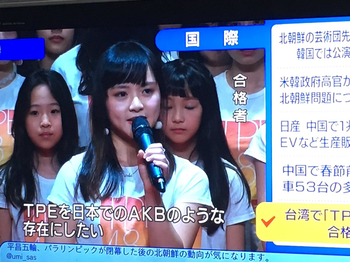 test ツイッターメディア - #TPE48 #陳詩雅 の #スピーチ#みやび 元 #AKB48台湾研究生???????? スピーチの映像 51分47秒https://t.co/V1UGgf5xvw https://t.co/l98lCBNwCT