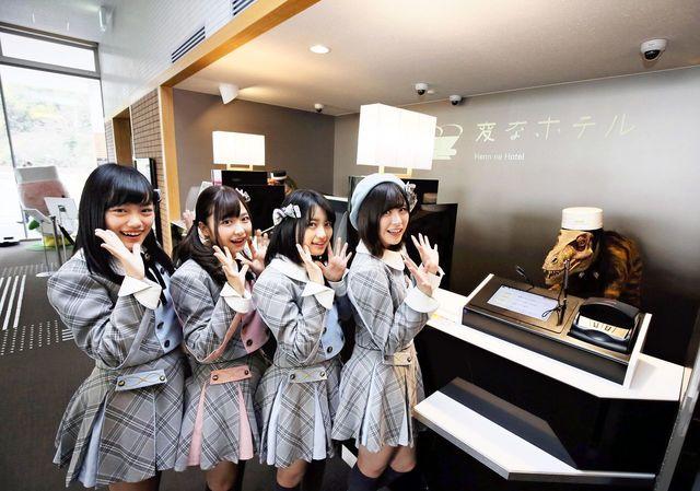 test ツイッターメディア - 読売中高生新聞2月16日号の学習面は「AKB48チーム8の社会派宣言!!」。ロボットが働く長崎県の「変なホテル ハウステンボス」を訪れた橋本陽菜さんら3代目「社会派選抜」のメンバーたち。今回は、ロボットを活用する上での課題について学びました。 https://t.co/IprWRrxKKB