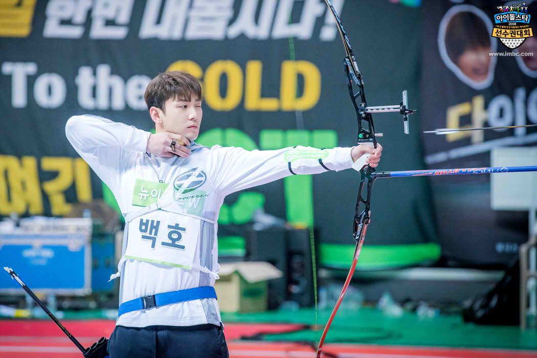 Image result for isac2018 archery site:twitter.com