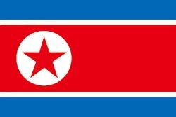 test ツイッターメディア - かたすみ速報 : 【北朝鮮】労働新聞「われわれが核放棄? 海の水が干上がるのを待つようなもの」 https://t.co/lkczoFMbCB https://t.co/AKPgUs1YmQ