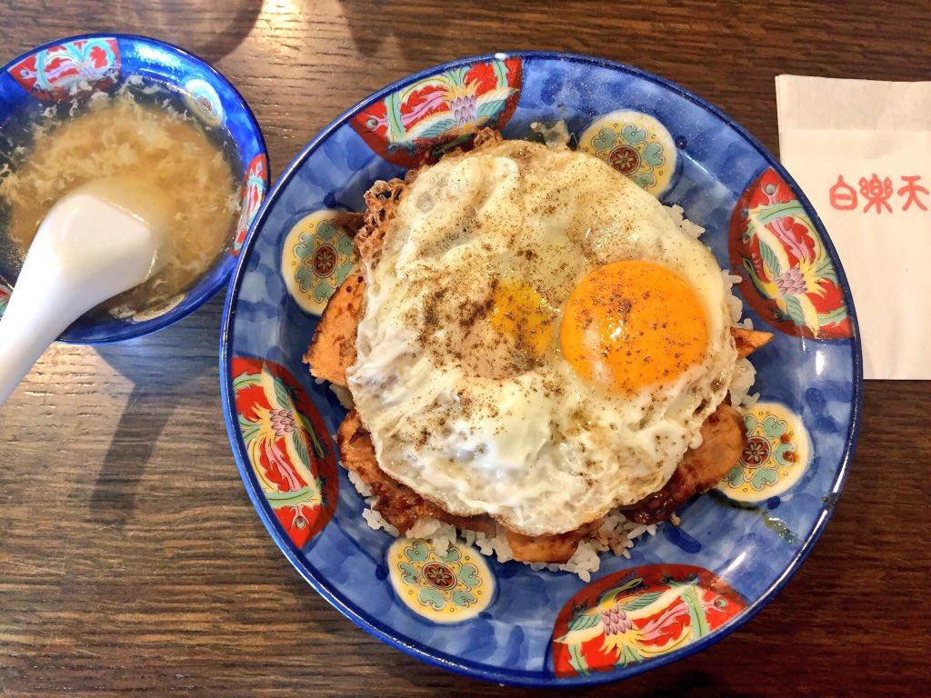 test ツイッターメディア - @ore825 愛媛県今治市の焼豚玉子飯です🤤!! https://t.co/fzBMWDVoyK