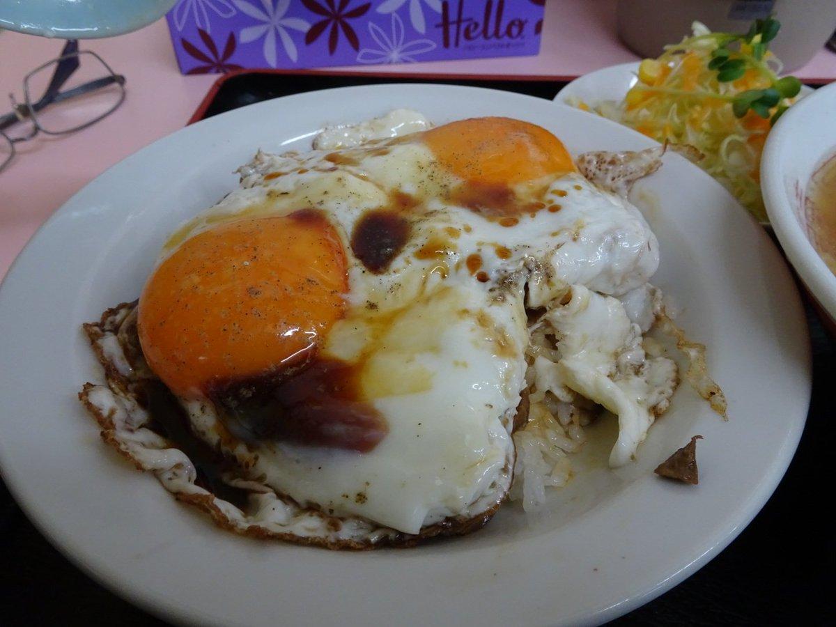 test ツイッターメディア - 今治ですっかり夜飯時になったので、今治グルメの焼豚玉子飯を食べる。豚肉と半熟玉子と甘辛ダレが絡まってうま〜(*´꒳`*)セットのラーメンはあっさり醤油味で濃い味の焼豚玉子飯との組み合わせが良くてうま〜(*´꒳`*) https://t.co/pFlFzriwce
