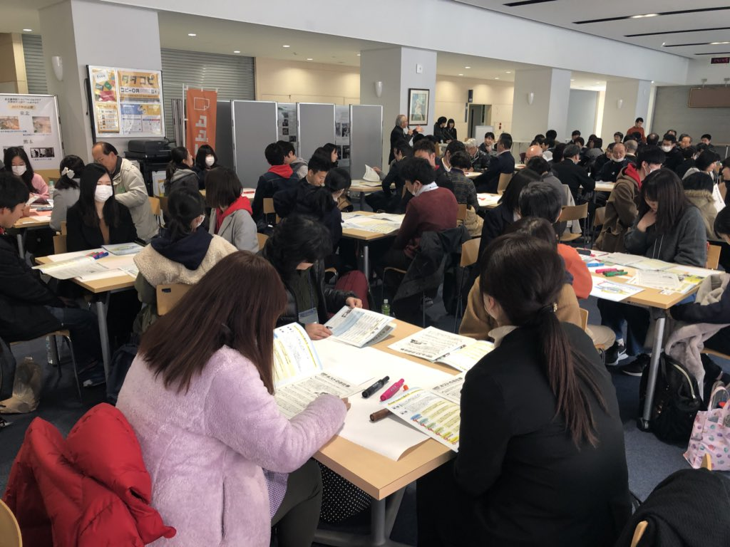 test ツイッターメディア - 今回は、愛教大の市川くんはじめ、学生の皆さんが企画運営をしてくれました。本学の震災復興支援チームあすなろの学生も積極参加。頼もしい限りです。若者中心で、未来を語る会になりました。やっぱり、被災された方から調整話を聞くって、大切!  #三陸&東海防災フェスティバル #名古屋学院大学 https://t.co/lMfODfkolm