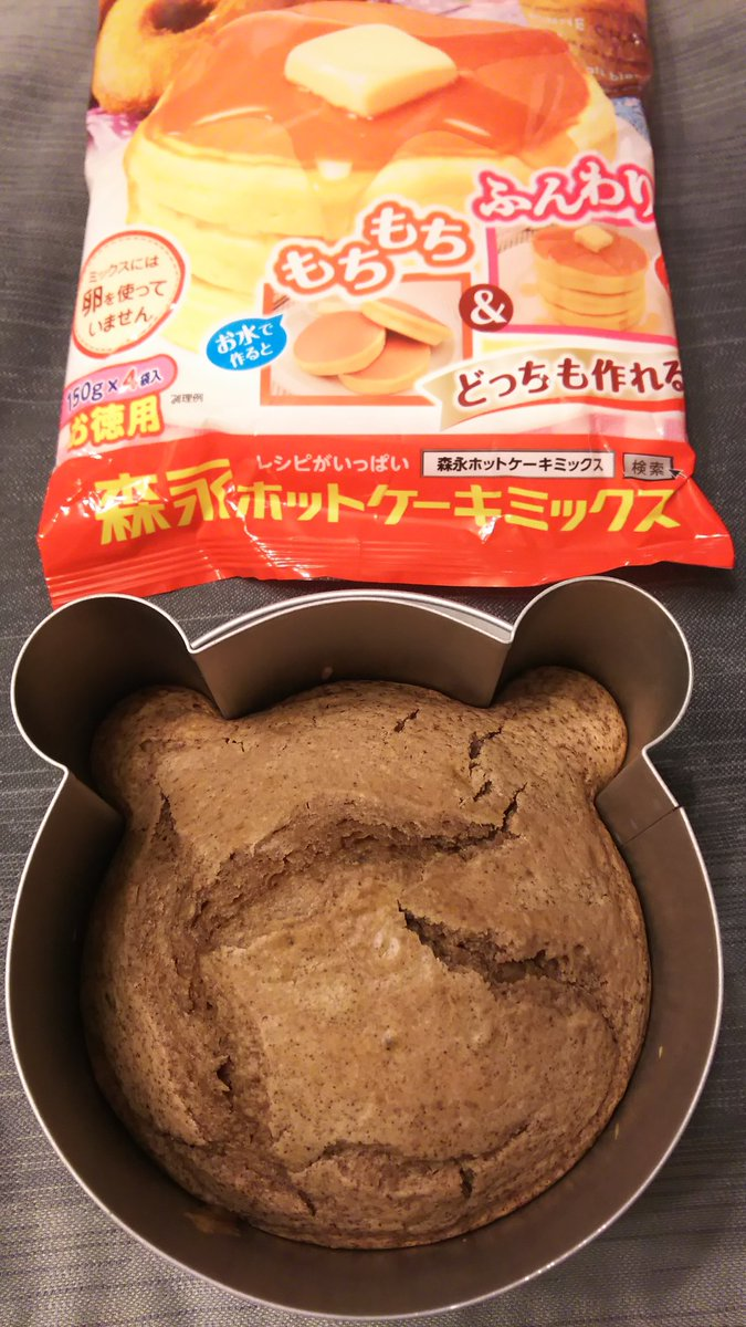 test ツイッターメディア - 森永ホットケーキミックス60周年おめでとうございます~✨✨✨✨森永天使のお菓子レシピを参考にして作りました🎵材料揃えて混ぜて焼くだけなのに、しっかり出来上がるから素晴らしい❗純ココアの代わりに砂糖入り使用🎶 #森永ホットケーキミックス60周年 #森永ホットケーキミックスでバレンタイン https://t.co/hEvMIdPWhN