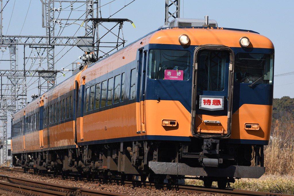 test ツイッターメディア - 2/14.19 近鉄南大阪線 冬の関西では大変珍しい晴天だったので、南大阪線のボロ特急を。4連貫通の旧塗装ももう見納めですね https://t.co/XhAbEprcrH