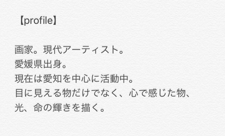 test ツイッターメディア - 【PAINTERs BOX ARTIST FILE part.32/46】  day:2/23  name:市野琢也  profile:写真1枚目に記載  SNS:Instagram : takuya_ichino Twitter : @takuya_ichino Blog : https://t.co/dbjlmCeE7J  イベント詳細等は画像に記載してます✨ https://t.co/Vhkj62WZHF