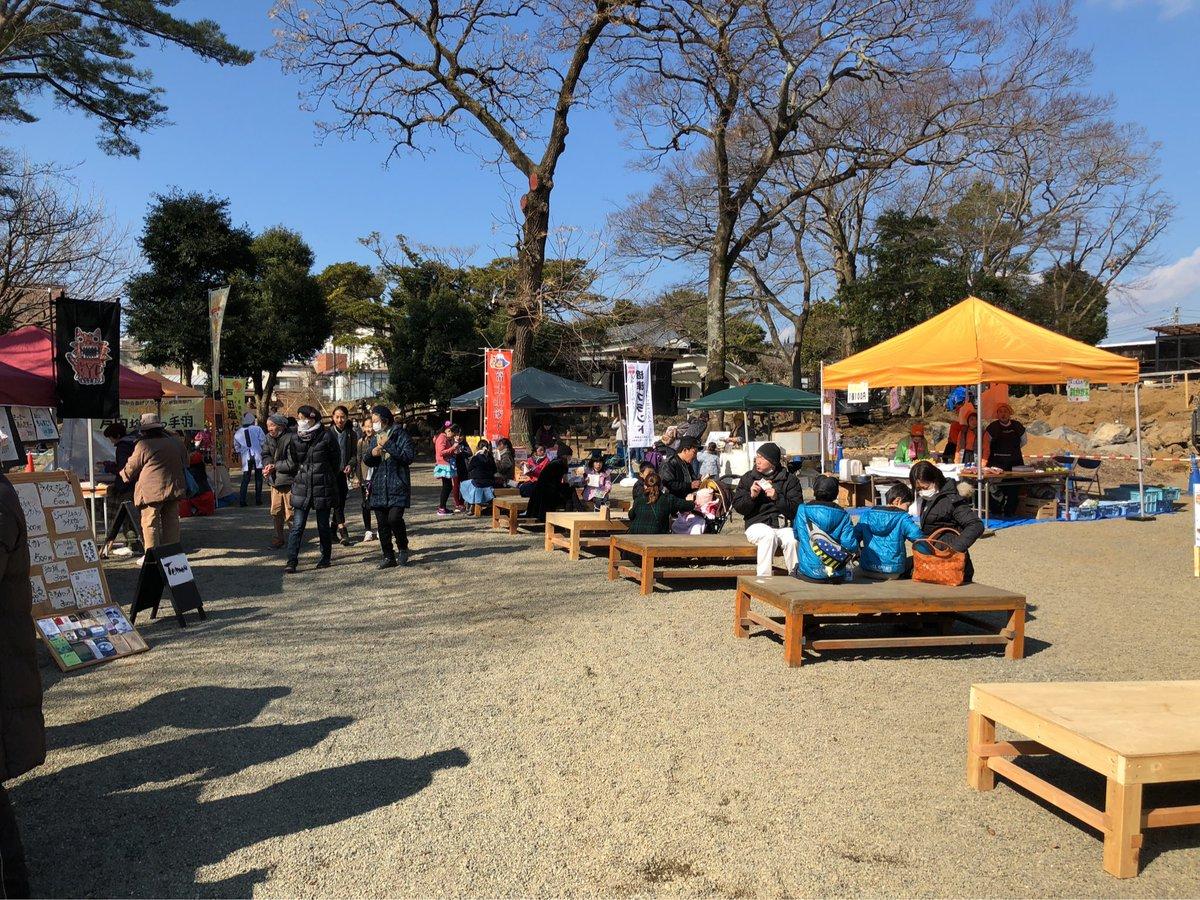 test ツイッターメディア - 三島駅近くの楽寿園で開催のおでかけマルシェに来てみました。 https://t.co/CH3d4D7JXL