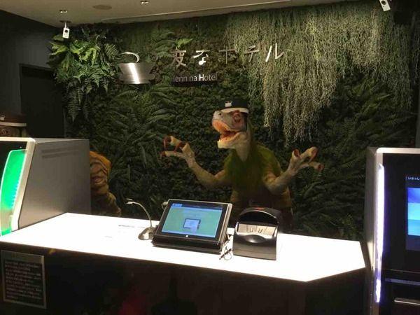 test ツイッターメディア - ラウンジ帰りのブログ : ロボットの恐竜が働いてる「変なホテル」に泊まってきた https://t.co/Tc6rTxpwY3 https://t.co/ElqB8DD1Oo