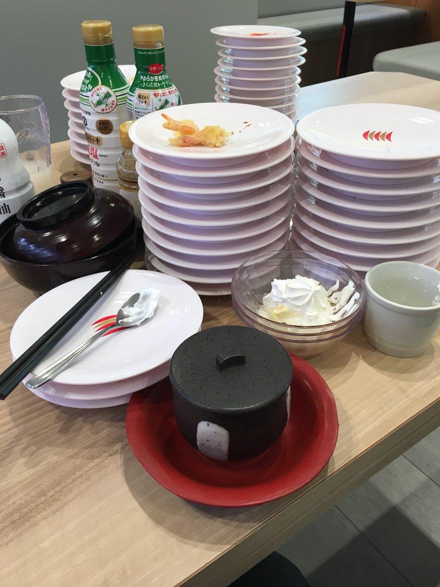 test ツイッターメディア - かっぱ寿司の食べ放題行ってきた! お腹いっぱい😙 https://t.co/AJLCXGvXGv