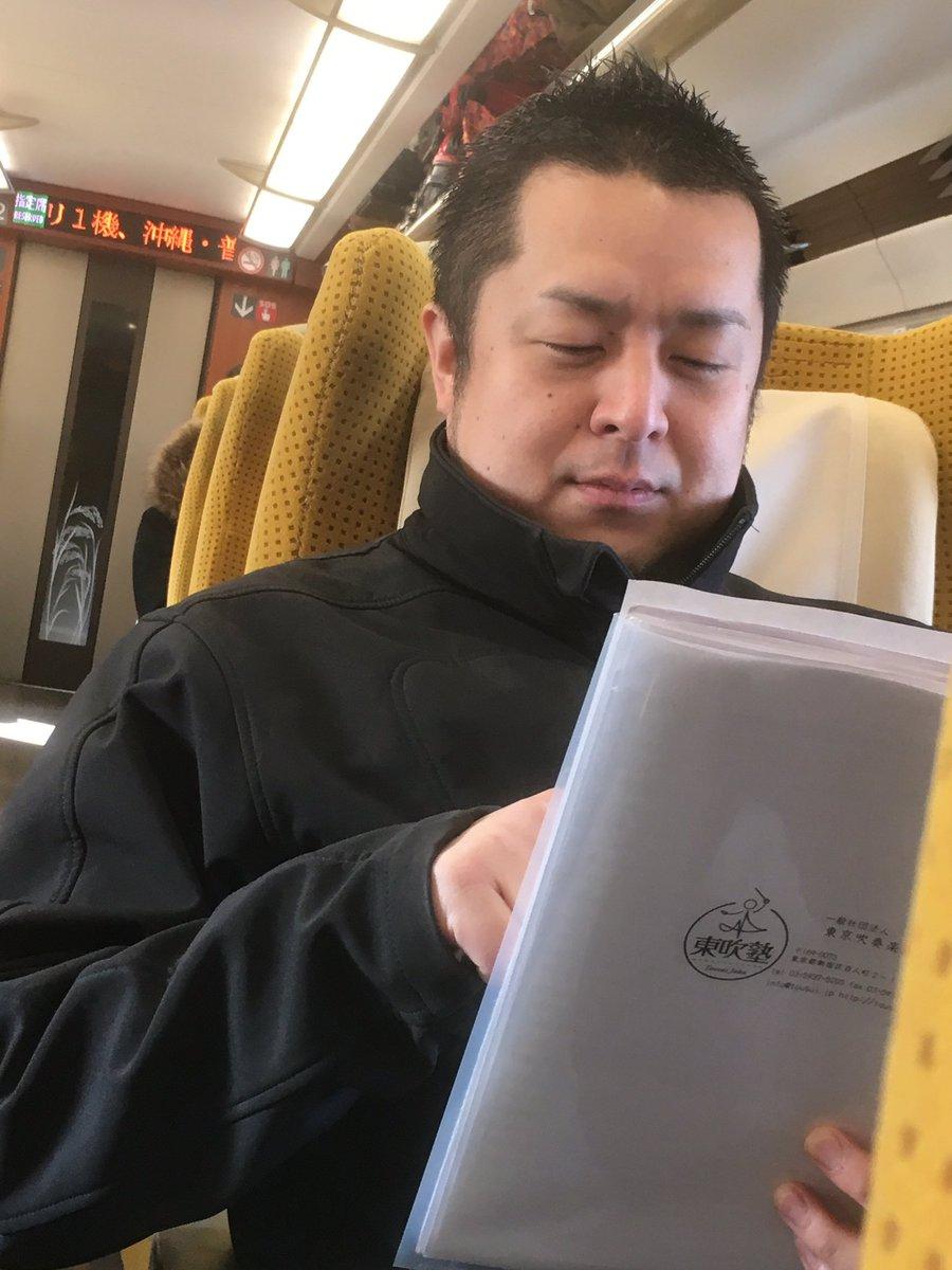 test ツイッターメディア - おはようございます〜正指揮者コバケイです! 東吹塾チームは、東北新幹線に乗り岩手に向かっています! 私は大宮駅から乗ったのですが、事務局の山本は朝食のお弁当を食べ終わったところでしたぁ〜! コンマスの粟生田は、ヤル気満々♬笑  後ほど岩手でお会いしましょう♡ #東吹塾 https://t.co/pVOlaGlXcs