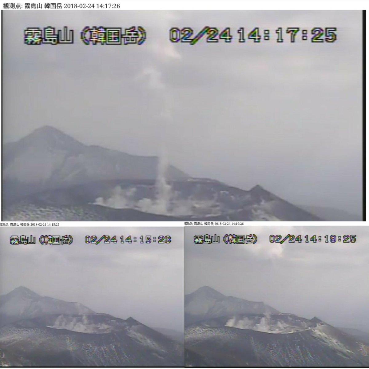 test ツイッターメディア - @tigers_1964 失礼します。  新燃岳の噴気が高く登ったように見えますが、ガス抜きですかね? https://t.co/IIeltPMwXI
