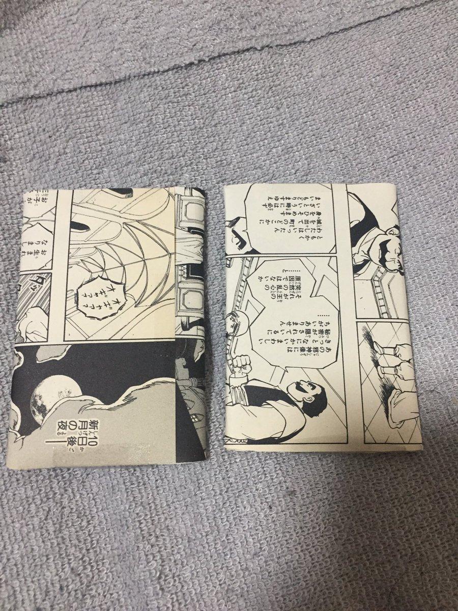 test ツイッターメディア - 喪黒さん@YlKm0605 マリクさん@Ra_noyokusinryu のコラボオリパ550円を10パック購入しました✨リッチーと最近高騰してるデミスレリがあたりかな?でも、リッチーは凹みあるし、デミスはぼろぼろw6割くらい戻った感じかな? https://t.co/VBMtbDefBd