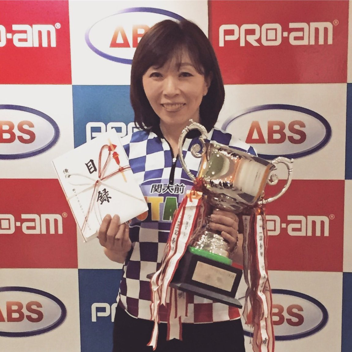 test Twitter Media - Congratulations to Ms. Kimie Takebe, winner of the 18th Annual ABS 300 Club Pro-Am!  She won throwing her Jackal Ghost! #GETMOTIVATED https://t.co/zxI1G2sGEJ