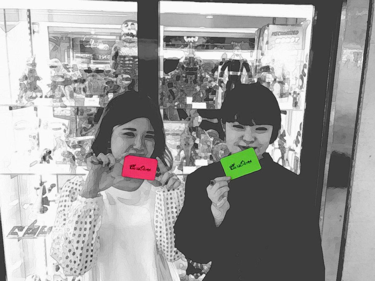 test ツイッターメディア - 「燃えるロマンチカ」 3/19〜3/25 東京都渋谷区代官山町13-6 東急東横線代官山駅から徒歩3分 JR山手線・日比谷線 恵比寿駅から徒歩7分  榎本大翔 梁川慶亮 のぶ 涼平  展示します。 ぜひお立ち寄り下さい。 https://t.co/NmNLJIj4KH
