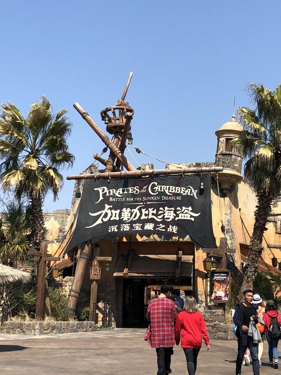 test ツイッターメディア - 上海ディズニーは日本語は無理でも英語が通じるので何とかやっていけたよ(●´ω`●) さすが、最新のディズニー!!!今の技術をフル活用されていて噂のパイレーツが兎にも角にも凄かった!!!なのに終日10分待ちなのも驚き。← 日本のが乗れなくなりそうです…ヽ(;▽;)ノ← https://t.co/SINFn0Z5XO