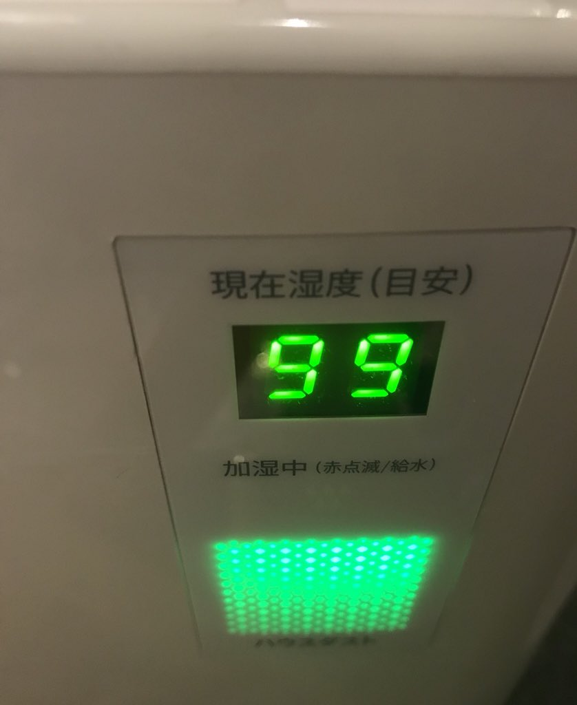 test ツイッターメディア - おはようございます!🌞 キュウレンジャーファイナルライブツアー 本日静岡から😊  皆様、楽しんでキュウレンジャーを愛して下さいませ!!! 湿度がキューキュー https://t.co/Gvzd2hVm4V
