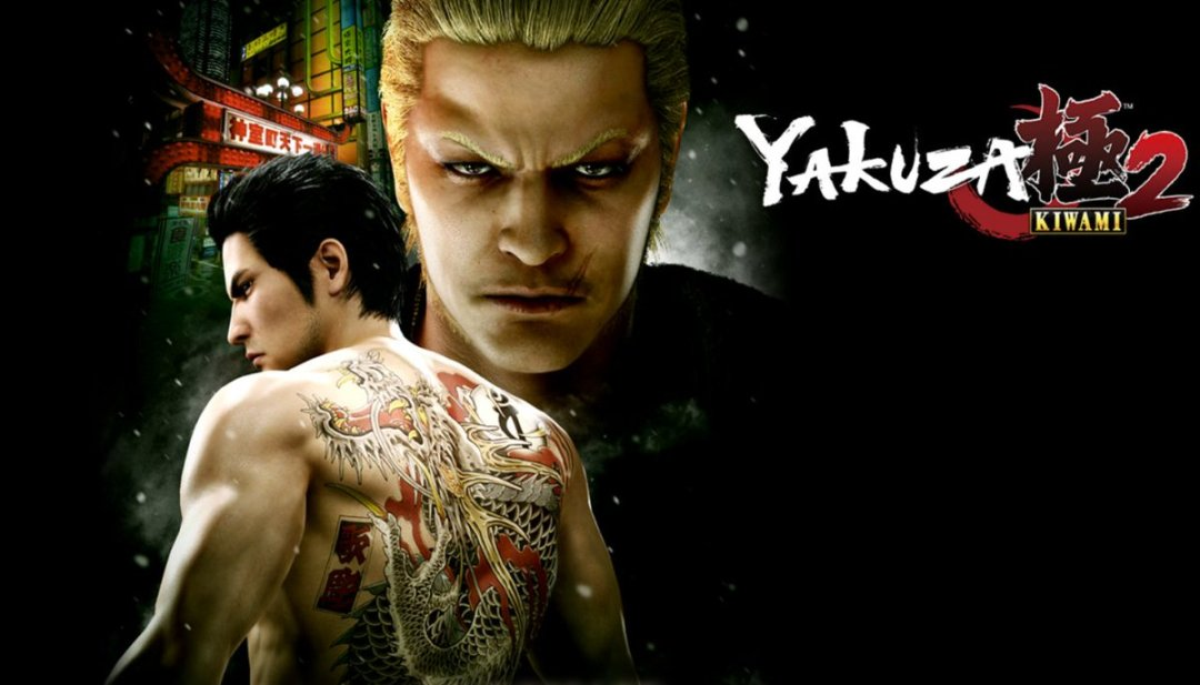 Yakuza Kiwami 2 Announcement Trailer; Coming To West This August