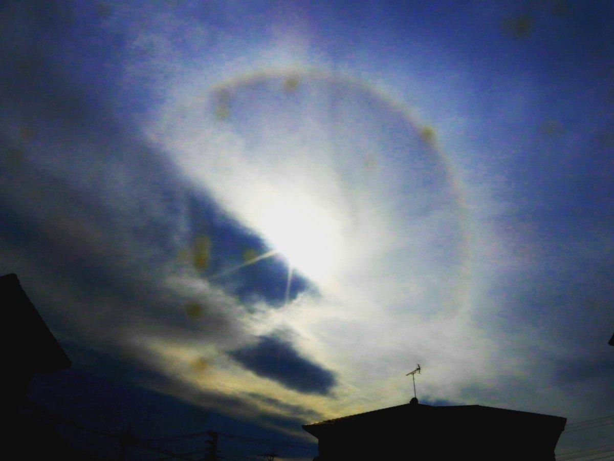 test ツイッターメディア - 太陽の周りに虹の輪が出来るのってハロって言う気象現象らしい🌈 ニュースでは観るけど今日初めてリアルに見たわ🌈  #気象現象 #ハロ #HALO  #虹 https://t.co/QTVXV5hrLG