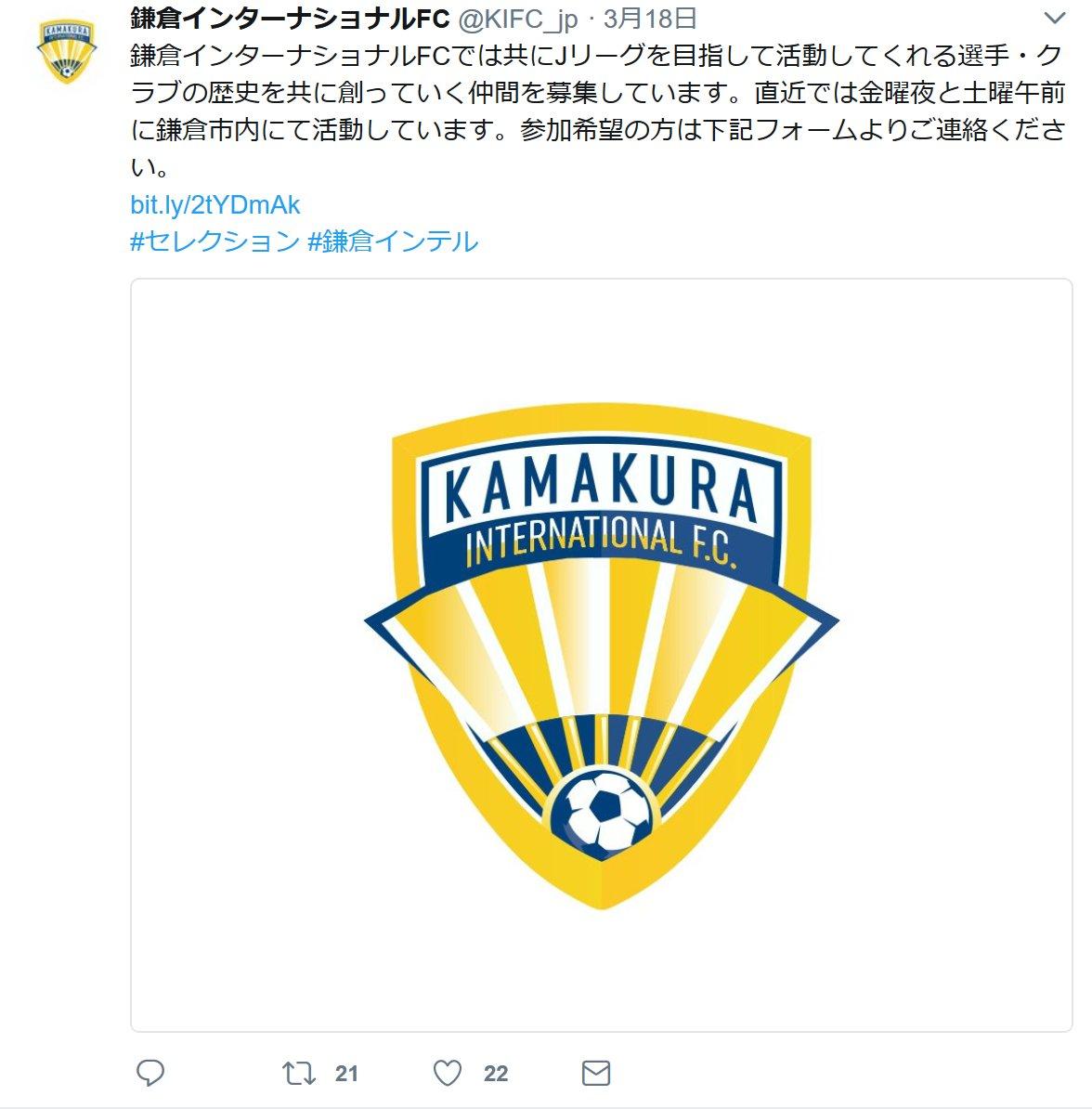 test ツイッターメディア - 修羅の国神奈川にまた一つ。しかしサッカーボールのイメージって40年以上前のまんま変わらんのかな。> FIFAワールドカップ『ボールの歴史-歴代ボールの全記録-』 | まにあ道 https://t.co/YQMdZCQUCJ @maniadoさんから https://t.co/FYCpu2BXQw