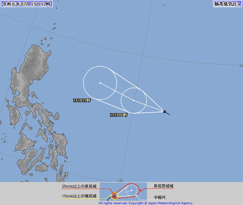 test ツイッターメディア - フィリピンの東で熱帯低気圧が発生(7月15日12時の位置)。24時間以内に台風になるという予想。今後の動き次第では、週末の参院選に大きく影響する可能性もあるので、目を離さないようにしましょう。気象庁は早い段階で120時間の進路予想を出してほしい。 https://t.co/ZfNc4Y6S7V