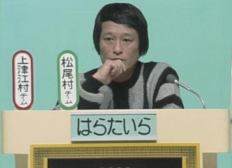 test ツイッターメディア - #やらまいかに似ている言葉 はらたいら精神。篠沢教授でイケそうな勝負どころでも「はらたいらさんに3000点」という賭け方しかしないような、カタすぎる人生哲学。 #昭和生まれにしかわからない https://t.co/avKMSeZl4v
