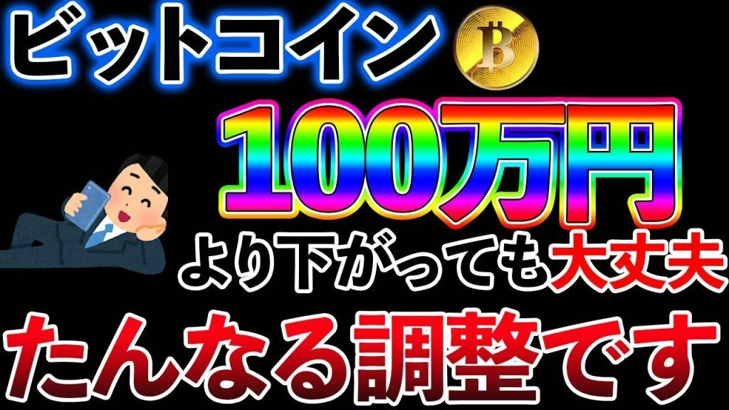 test ツイッターメディア - 【仮想通貨】ビットコイン100万円きっても大丈夫!! 8月に爆上がりしますよ。 リップル https://t.co/tWWIRkddWx https://t.co/4TphKuCpii