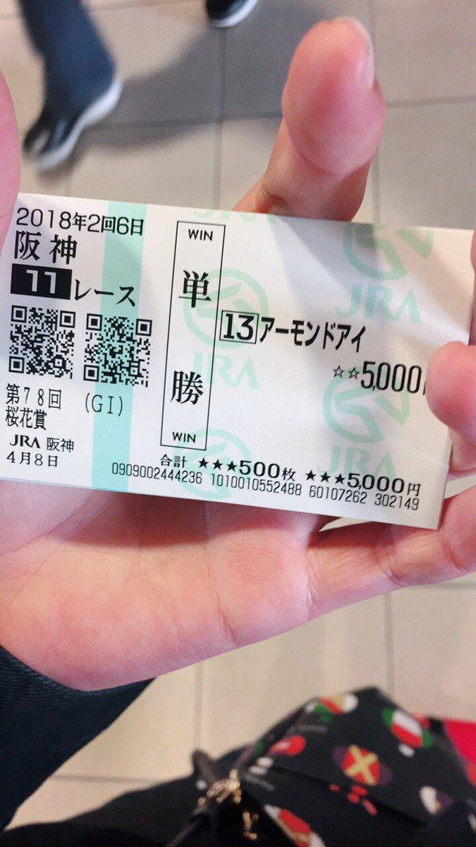 test ツイッターメディア - 桜花賞的中のumajoさん! https://t.co/mC3coGycYV