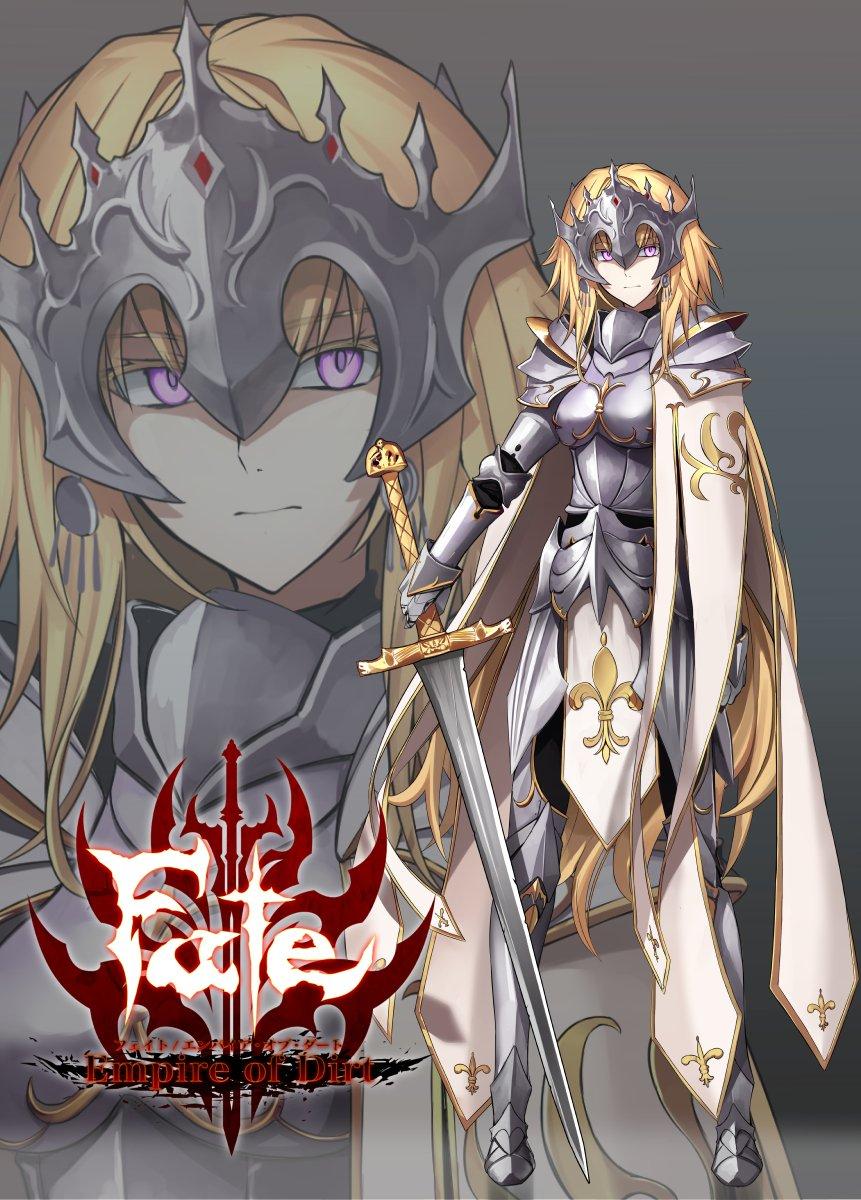 Fate/Empire of Dirt體験版&まとめ&近況報告