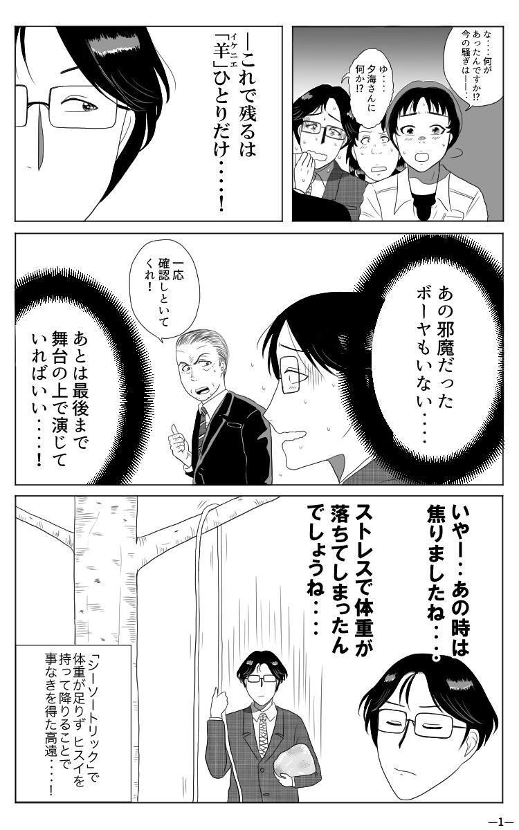 魔術   [組圖+影片] 的最新詳盡資料** (必看!!) - www.go2tutor.com